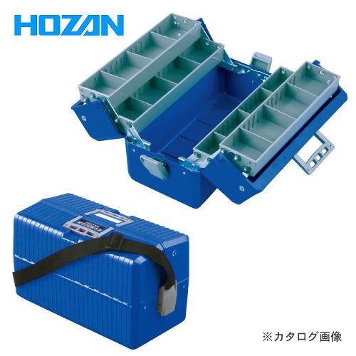 ホーザン HOZAN ツールボックス B-56-B