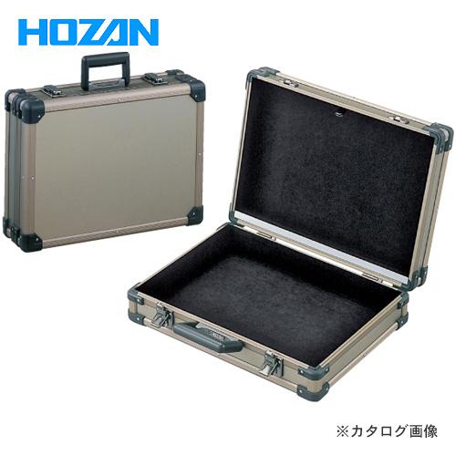ホーザン HOZAN ツールケース B-600