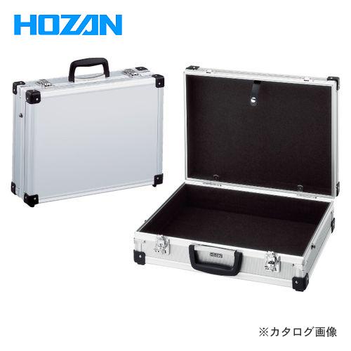ホーザン HOZAN ツールケース B-606