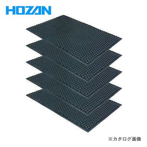 Hozan HOZAN导电性靠垫垫子(5张装)F-735