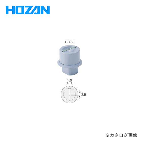 ホーザン HOZAN センサ H-763