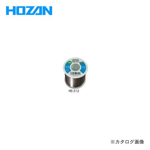 ホーザン HOZAN 鉛フリーハンダ HS-312
