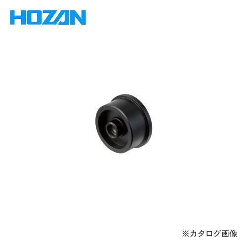 ホーザン HOZAN レンズ L-802-2