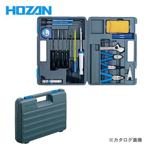 ホーザン HOZAN 工具セット 100V S-22