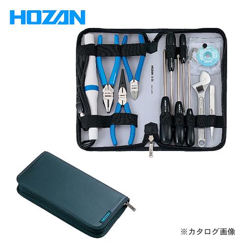 ホーザン HOZAN 工具セット 100V S-35