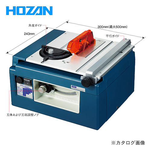 ホーザン HOZAN 卓上丸鋸盤 K-210