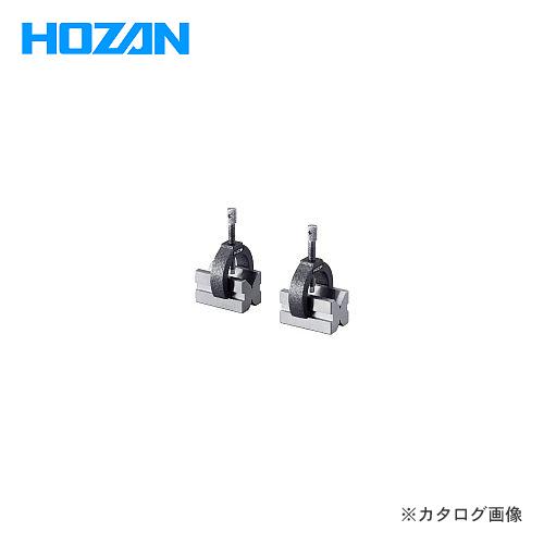 ホーザン HOZAN Vブロック K-53