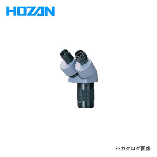 ホーザン HOZAN 標準鏡筒 L-501