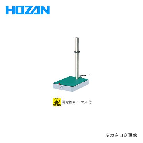 ホーザン HOZAN 標準ベース L-521