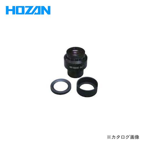 ホーザン HOZAN 実体顕微鏡(ズーム型)交換部品 接眼レンズ(×10) L-546-10