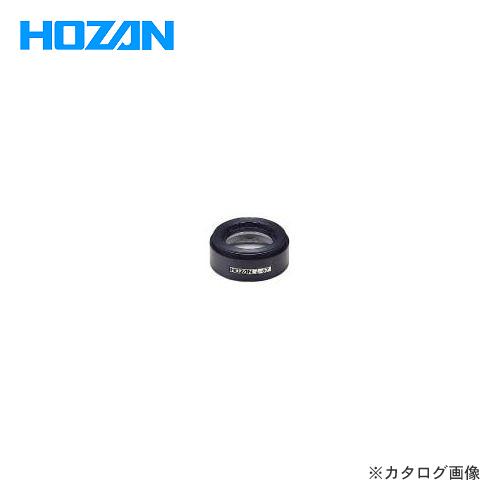 ホーザン HOZAN コンバーションレンズ L-57-1.5