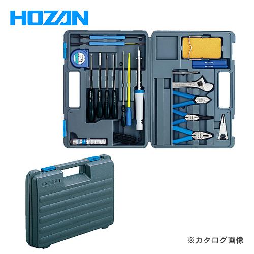 ホーザン HOZAN (海外仕様) 工具セット 230V S-22-230