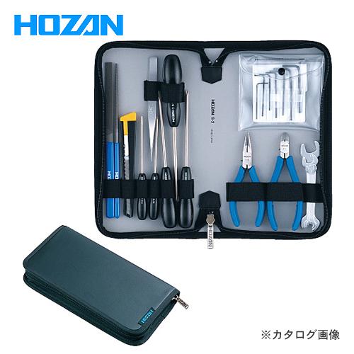 ホーザン HOZAN 工具セット S-3