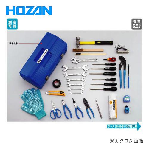 S-53 HOZAN ホーザン 工具セット