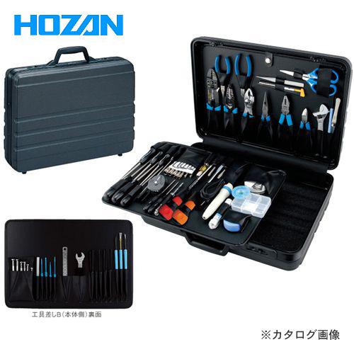 ホーザン HOZAN (海外仕様) 工具セット 230V S-75-230