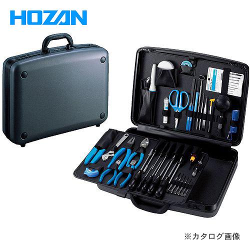 ホーザン HOZAN (海外仕様) 工具セット 230V S-76-230
