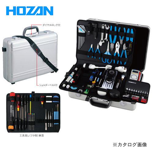 ホーザン HOZAN (海外仕様) 工具セット 230V S-80-230
