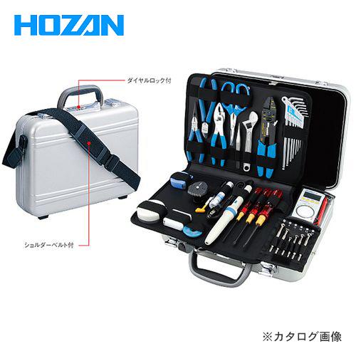 ホーザン HOZAN (海外仕様) 工具セット 230V S-81-230
