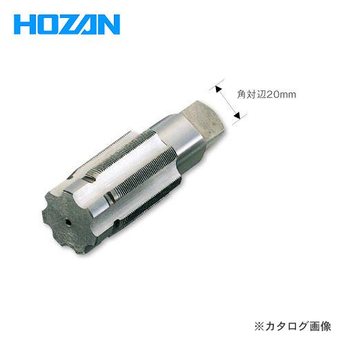 ホーザン HOZAN ハンガータップ C-402