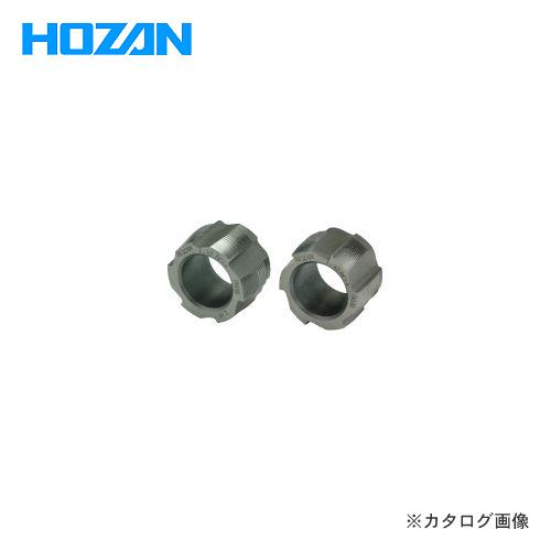 ホーザン HOZAN タップ(JIS) C-405-1