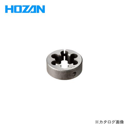 ホーザン HOZAN ダイス C-427-1