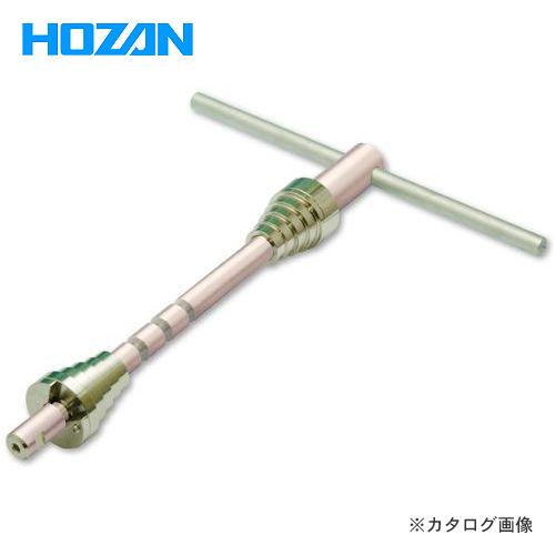 ホーザン HOZAN ヘッドワン圧入工具 C-448
