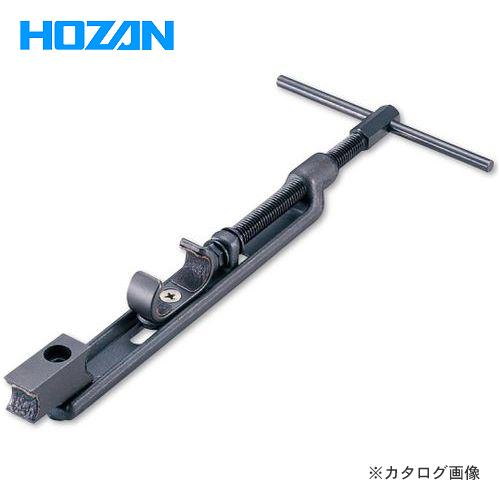 ホーザン HOZAN バック拡げ C-451