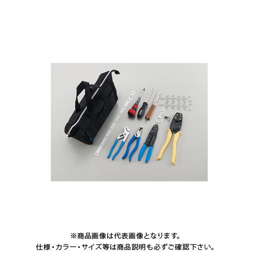 ホーザン HOZAN 電気工事士技能試験工具セット DK-17