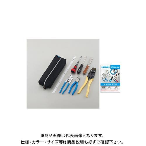 ホーザン HOZAN 電気工事士技能試験工具セット DK-19-2018