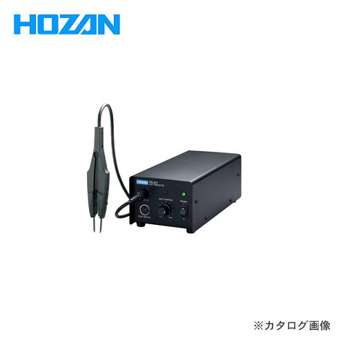 ホーザン HOZAN ホットピンセット (Cプラグ) HS-401-C