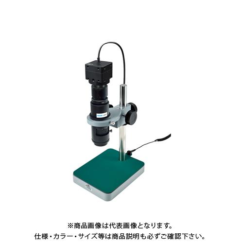 ホーザン マイクロスコープ PC用 L-KIT793