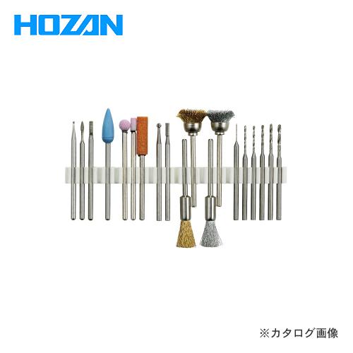 ホーザン HOZAN ビット全種類セット K-109-69