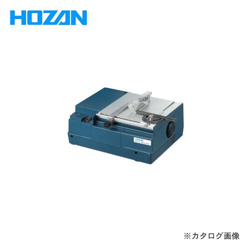 ホーザン HOZAN PCBカッター (230V) K-111-230