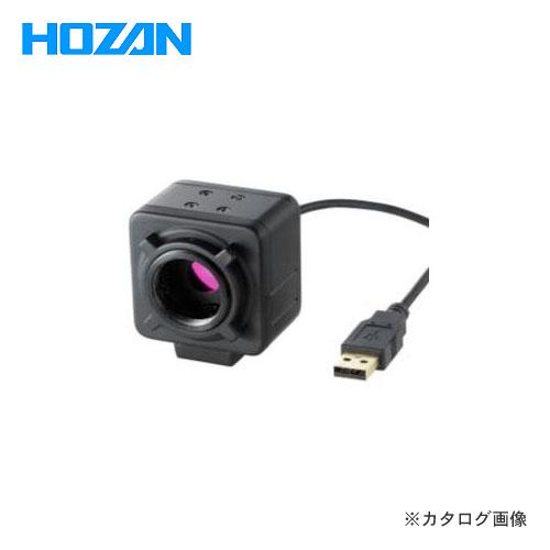 ホーザン HOZAN USBカメラ (レンズ無) L-835