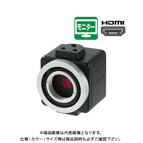 ホーザン HOZAN フルHDカメラ L-851