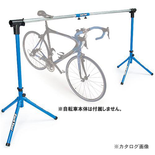 【直送品】パークツール Park Tool イベントスタンド ES-1