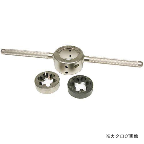 パークツール Park Tool フォークダイスセット FTS-1