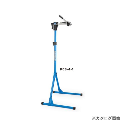 【個別送料1000円】【直送品】パークツール Park Tool DXホームメカニックリペアスタンド PCS-4-1
