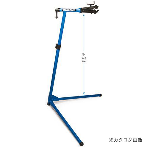 【個別送料1000円】【直送品】パークツール Park Tool ホームリペアスタンド PCS-9