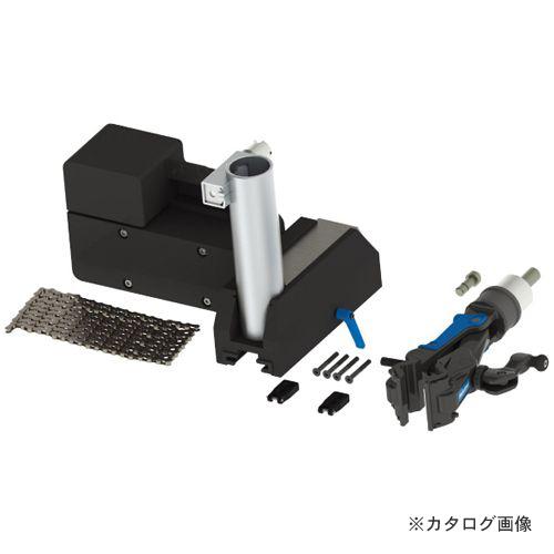 パークツール Park Tool PRS-33用アームキット PRS-33 AOK