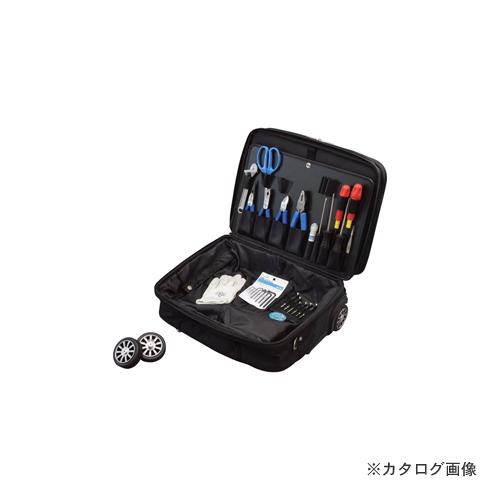 ホーザン HOZAN 工具セット S-201