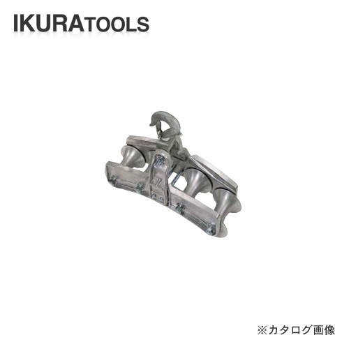 【人気急上昇】 四連金車 IS-4WH:工具屋「まいど!」 育良精機 イクラ-DIY・工具
