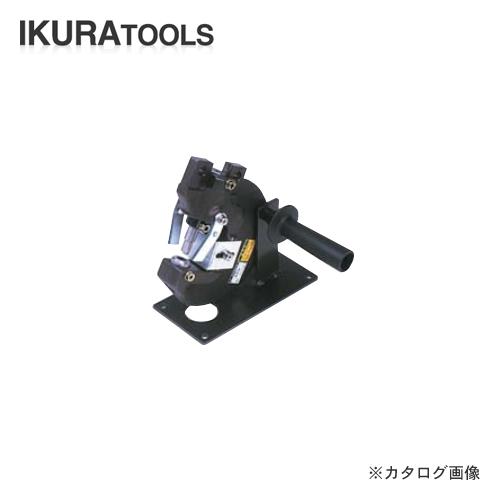 育良精機 イクラ アングルコンポ用アタッチメント パンチャー IS-A14P