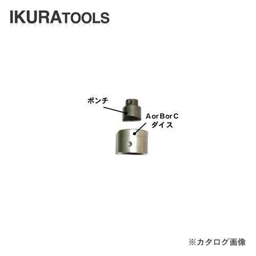 育良精機 イクラ IS-BP18S/MP18LE用替刃 丸穴 φ11 薄板用 11A