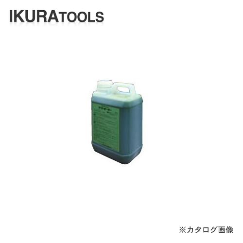 育良精機 イクラ 水溶性切削油 NET.2L SC-2