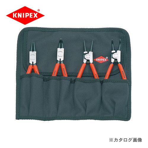クニペックス KNIPEX 00 19スナップリングプライヤーセット(4本組) 001956