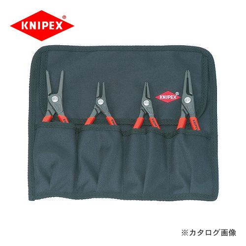 クニペックス KNIPEX 00 19スナップリングプライヤーセット(4本組) 001957