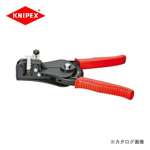 クニペックス KNIPEX 12ワイヤーストリッパー 180mm 1211-180