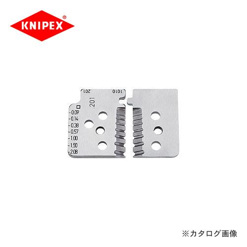 クニペックス KNIPEX 1212-02用替刃 1219-02
