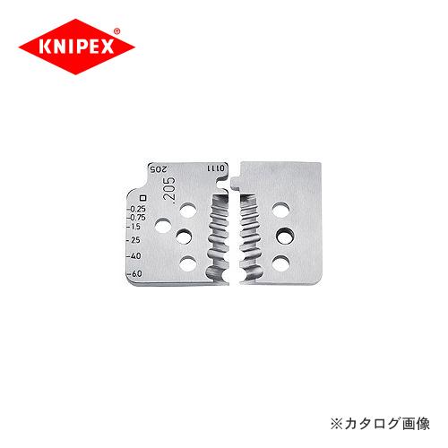クニペックス KNIPEX 1212-06用替刃 1219-06